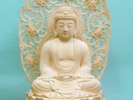 Amida Statue