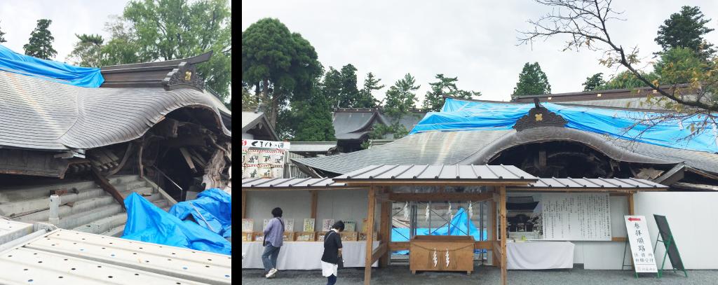 熊本地震の状況と調査